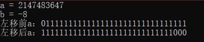 C# 中左移运算